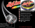 Шнур JigLine Multicolor 0.27 мм, 22 кг, 100 м 5ц