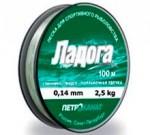 Леска Ладога зелен.0,16мм,2,5кг,100м 100-16