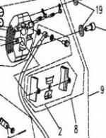 колодки тормозные задние комплект (2штуки)