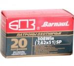 Патрон 7,62х51 об. полимер 10,9 БПЗ