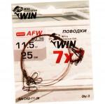 Поводок AFW 7х7, 11,5кг., 25см.