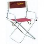 Кресло складное Holiday ALU PICNIK H-2041