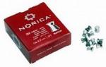 "Пули калибра 5.5 мм для пневматических винтовок ""Norica Match"""