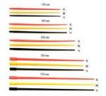Шестик АБС пластик 270 мм