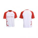 Футболка мужская двухцветная с иероглифами