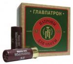 Патрон 12/70 ГП 32 гр. №0 БИО
