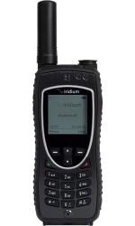 Телефон спутниковый 9575 Extreme CPKT1101