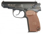 Травматический пистолет МР-80-13Т кал. 45 Rubber
