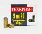 Патрон 9 мм РА Магнум ПП9РП (ОП) (АКБС)