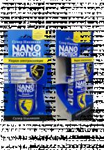 Электроизоляция жидкая NANOPROTECH